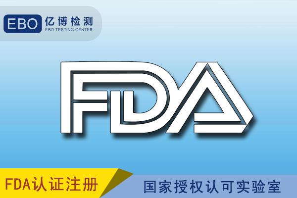 FDA Certification Body